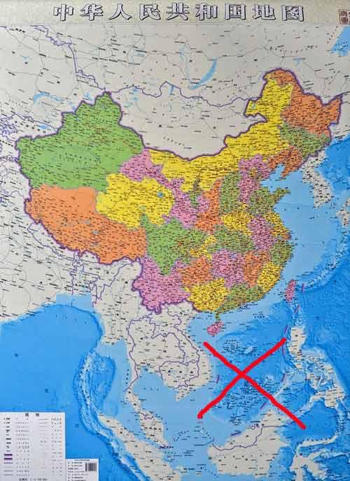 Bản đồ 10 đoạn, do Trung Quốc xuất bản gần đây, bị phản đối ở trong và ngoài Trung Quốc.