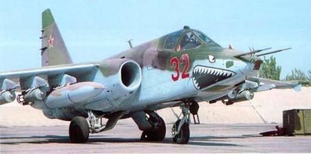 SU-25 su25 su 25