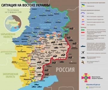 Bản đồ chiến sự miền đông Ukraina ngày 12/02