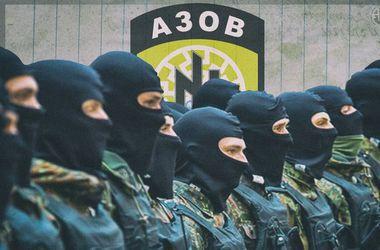 Nguồn ảnh vk.com/batalion.azov
