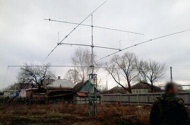 trung tam radio