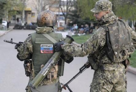 Chiến binh ly khai hay các phần tử khủng bố Novorossia