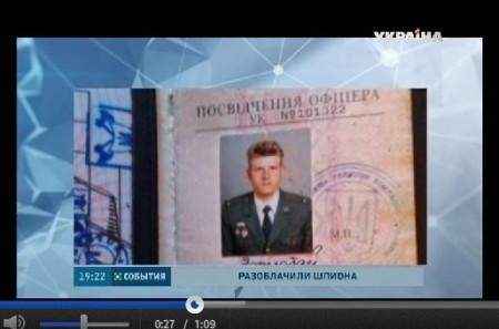 """Trung tá quân đội Chernobai đã chuyển cho quân địch thông tin về tọa độ của quân đội Ukraina mà cụ thể chuyển cho cái gọi là """"DNR"""". Ảnh cắt từ Video."""