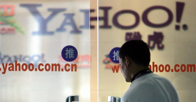 Yahoo đã ngừng cung cấp các dịch vụ như email cho người dùng Trung Quốc từ năm 2013, do bị Alibaba chiếm thị phần. Ảnh: Reuters