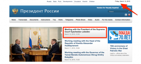 Putin%27s_reappearance_is_a_sham-12c21881a25ecc077cfddf7a525ebe9f