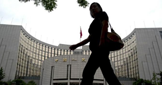 Trung Quốc không cho phép đầu tư quá 2% dự trữ ngoại hối trong Ngân hàng Trung ương vào vàng.