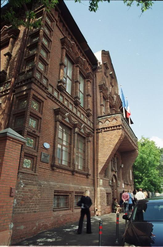 Nhà 29 Krapotkinskaia  ở Mát-xcơ-va, nơi mà những chỉ huy của Trung đoàn đã từng ở hiện nay là tòa nhà lãnh sự Pháp
