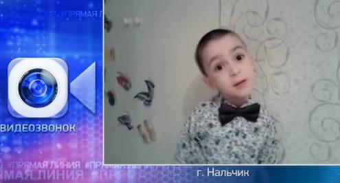 Bé trai 4 tuổi hỏi ông Putin về công việc của tổng thống. Ảnh: Twitter