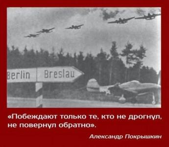 Sân bay trên xa lộ 18-2-1945