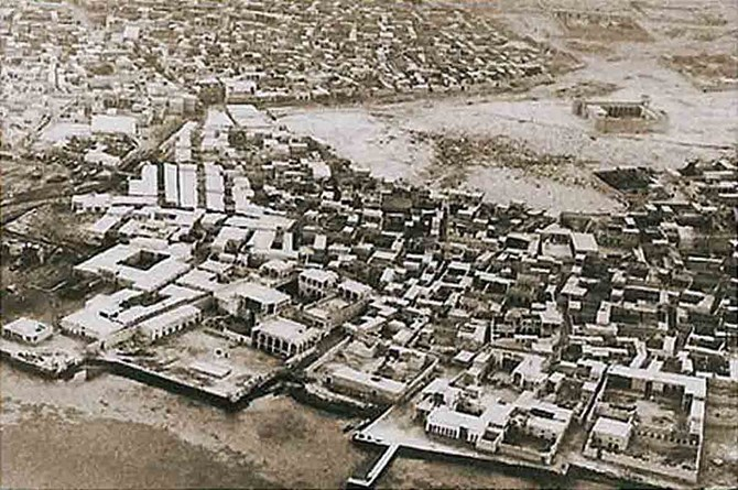 Thủ đô Doha vào những năm 1940 nhìn từ trên cao. Ảnh: Đại sứ quán Qatar.