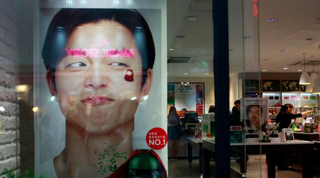 Thị trường mỹ phẩm dành cho nam giới đang bùng nổ tại Hàn Quốc. Ảnh: Washington Post