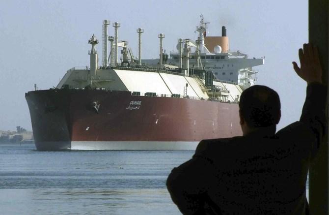 Tàu chở dầu lớn nhất trên thế giới của Qatar. Ảnh: Stringer / REUTERS.