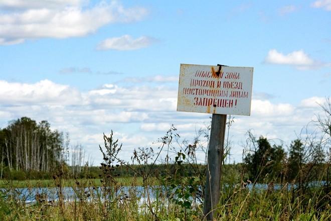 Biển cảnh báo nguy hiểm tại hồ Karachay