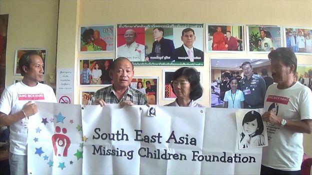 Cách đây khoảng ba năm, hội thiện nguyện East Asia Missing Children Foundation được thành lập nhằm tìm kiếm những đứa trẻ bị thất lạc trong hành trình vượt biên