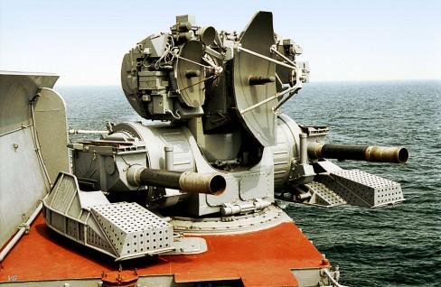 Hệ thống phòng thủ tên lửa Kashtan của Nga