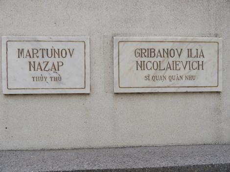 Danh tính cùng công việc của các thủy thủ đoàn được ghi khắc kỹ lưỡng trên từng bia mộ trong khu tưởng niệm
