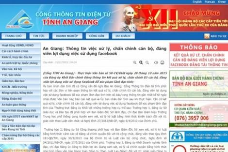 Thông tin chấn chỉnh cán bộ, Đảng viên lợi dụng hoạt động của Facebook đăng trên trang web của tỉnh An Giang