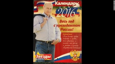 Bộ lịch năm 2016 của Nga
