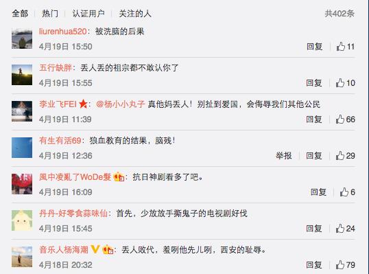 Người Trung Quốc lên tiếng chỉ trích tấm băng rôn tại nhà hàng Hiền Vương