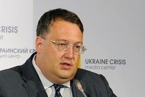 Gerashchenko giải thích chiến lược của Putin đói với Ukraina