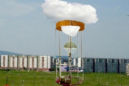 Trạm phát điện trên nguyên lý phát minh của Samuel Kruglyak phát minh